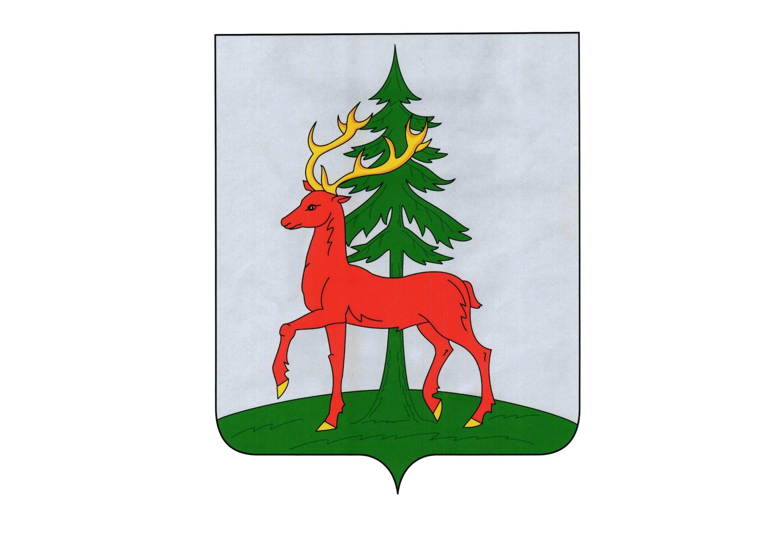 Герб города картинки детей